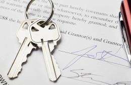 Ипотечный кредит на приобретение коммерческой недвижимости