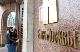 Банк Москвы заявил, что его бизнес не пострадает от санкций