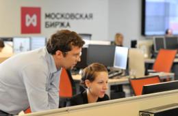 Российский рынок акций открылся падением