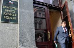 Министерство финансов хочет вложить пенсионные накопления в длинные инвестиции