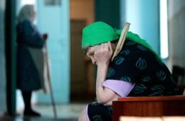 Нерешительные пенсии