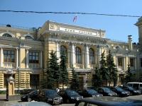 ЦБ РФ представил 3 варианта развития экономики