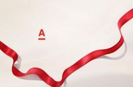 Альфа-банк повысил ставки по некоторым накопительным вкладам
