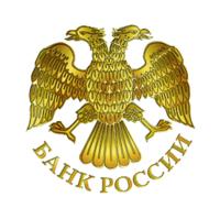 ЦБ РФ отозвал лицензию у общества страхования жизни «Россия»