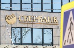 Подпавший под санкции Сбербанк пошел за валютой на внутренний рынок