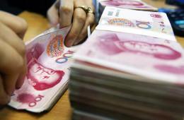 Объемы торгов юанем на Московской бирже многократно выросли