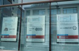 Скоро все банки закроются