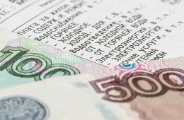 Тарифы на коммунальные услуги в 2015 году вырастут на 7,5–8,5%