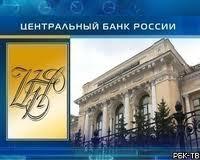 Кредиты ЦБ под инвестпроекты получат 7 российских банков