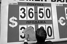 Рубль и российские акции резко падают, но состояние экономики тут ни при чем