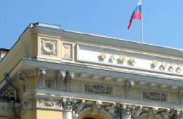 ЦБ представил три сценария развития экономики России
