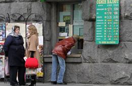 Нацбанк Украины отказался поддерживать гривну