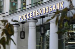 РСХБ впервые передаст должников коллекторам
