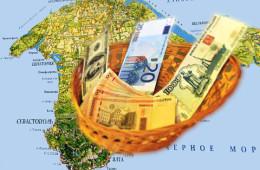 Потребительский кредит в Крыму получить стало проще