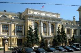 ЦБ опять помог рублю упасть
