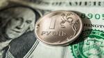 Рубль продолжает бить антирекорды: евро — 52,64, доллар — 41,05