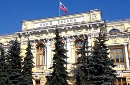 Банк России снова отзывает лицензии