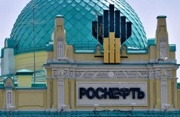 «Роснефть» официально подала заявку на «пенсионные деньги» из ФНБ