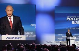 Путин отказался вводить ограничения на валюту и движение капитала