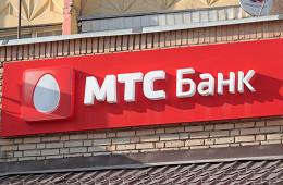 В сентябре клиенты МТС Банка забрали более 8% вкладов