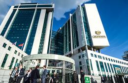 Сбербанк начал оптимизацию сотрудников в инвестиционном бизнесе