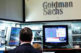 Goldman Sachs резко понизил прогноз цены на нефть