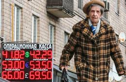 Сбербанк допустил фиксацию курса рубля при ухудшении ситуации в экономике