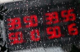 ЦБ проведет расследование причин колебания курса рубля