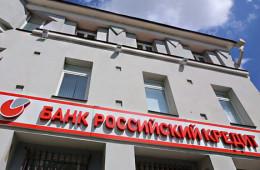 «Российский Кредит» намерен купить болгарский банк «Виктория»