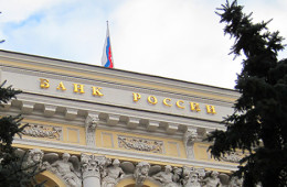 ЦБ отозвал лицензию у НКО «Международная Уральская расчетная палата»