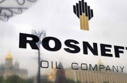 Роснефть предлагает ввести стопроцентную предоплату поставок газа в Европу