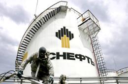 Прибыль «Роснефти» в третьем квартале пострадала из-за падения рубля