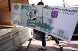 Назад в 90-е: чем грозит России ограничение движения капитала