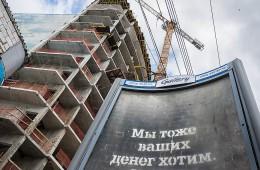 Российская недвижимость пугает инвесторов