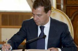Правительство РФ утвердило изменения порядка ценообразования тарифов в электроэнергетике
