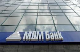 МДМ Банк первым запустил процедуру смены организационно-правовой формы с ОАО на ПАО
