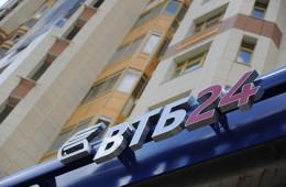 ВТБ начал переговоры со Сбербанком о создании альтернативы SWIFT