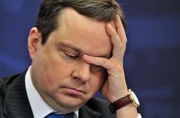 В Минфине назвали неадекватным снижение рейтингов российских банков