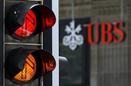 Швейцарский банк предостерег ЦБ России от повышения ставок