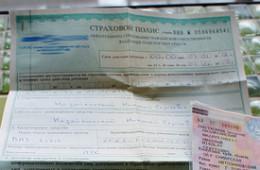 Страховщики приготовились к 15 месяцам мошенничества с ОСАГО