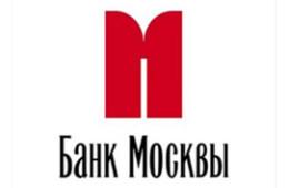 «Банк Москвы» предоставил компании «Новосибирскавтодор» гарантию на 607.8 млн рублей