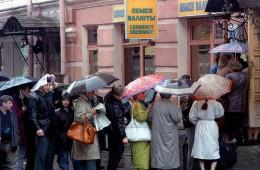 ЦБ России установил курс евро выше 52 рублей