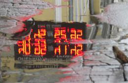 Падение рубля: евро достиг цены в 53 рубля