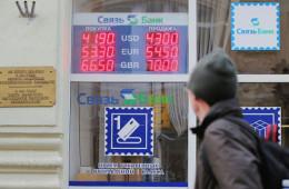 Курс доллара установил новый рекорд, достигнув 43 рублей