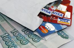 Страховка по банковским вкладам вырастет до 1,5 млн рублей