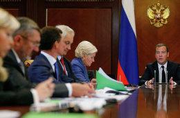 Правительство разрешило ВЭБу не возвращать до 2027 года 30 млрд рублей средств ФНБ