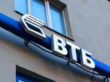 ВТБ изучает возможность кредитоваться у азиатских банков