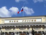 Центральный банк ввел ограничение на объем выделяемых банкам рублей