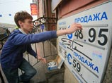 Новые рекорды: евро подскочил выше 58 рублей, цена на нефть упала ниже 79 долларов за баррель