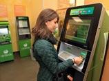 «Сбербанк» объяснил двойное списание денег со счетов «ошибкой международной платежной системы»